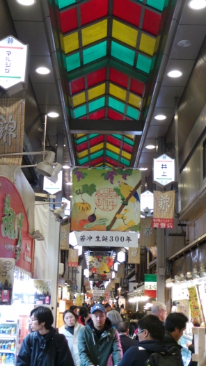 100 year old Nishiki Market